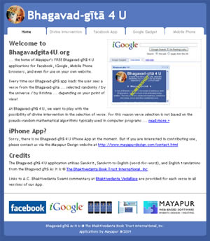 bhagavadgita4u.org